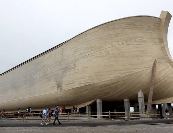 ark-lottery